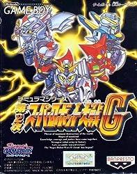 ゲームボーイ 第2次スーパーロボット大戦G