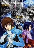 機動戦士ガンダムSEED Re: (3) (カドカワコミックス・エース)