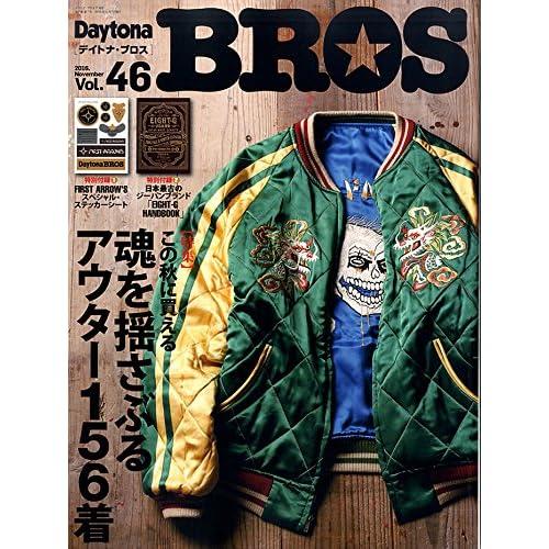 Daytona BROS (デイトナブロス) 2016年11月号 Vol.46