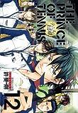 テニスの王子様完全版Season3 12―完全版 (愛蔵版コミックス)