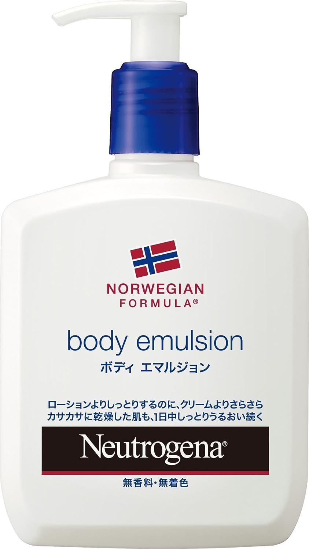 Neutrogena(ニュートロジーナ)ノルウェーフォーミュラ ボディエマルジョン(無香料) 310g
