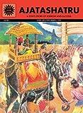 Ajatashatru (Amar Chitra Katha)