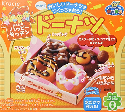 KRACIE POPIN' COOKIN' Happy Kitchen Making Kit (Donuts) (Japanese Gummy Making Kit compare prices)