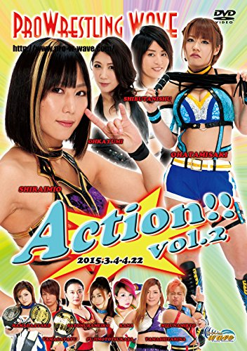 �ץ�쥹���WAVE Action!! vol.2 [DVD]
