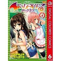 To LOVEる—とらぶる—ダークネス カラー版 6 (ジャンプコミックスDIGITAL)