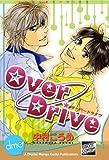 OverDrive (Yaoi Manga)