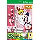 コクヨ カラーレーザー インクジェット タックインデックス 保護フィルム付 KPC-T1691R
