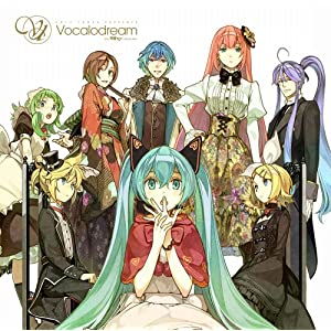 Amazon.co.jp: EXIT TUNES PRESENTS Vocalodream(ボカロドリーム <b>...</b>