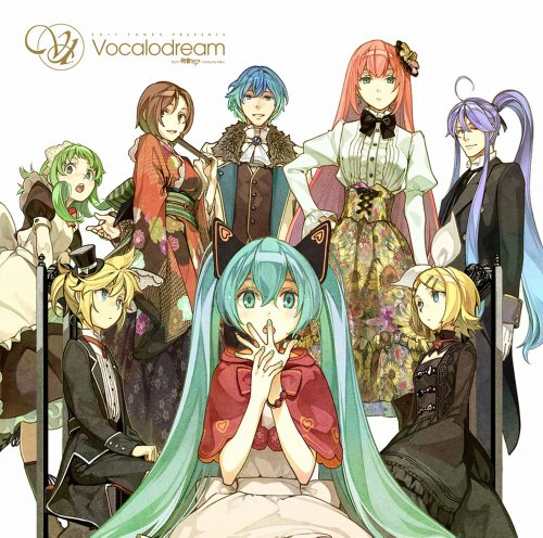 EXIT TUNES PRESENTS Vocalodream(ボカロド
