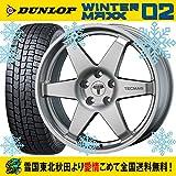 スタッドレス 18インチ ボルボ V70用 225/45R18 ダンロップ ウインターマックス WM02 テクマグ タイプ206R タイヤホイール4本セット 輸入車