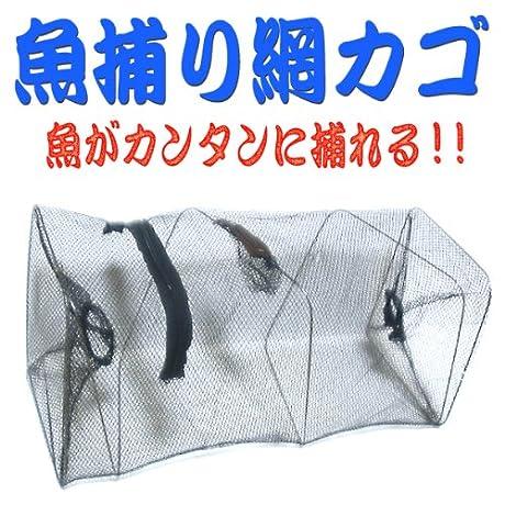 漁具!エサを入れて沈めるだけ!簡単に魚が捕れる!魚捕り網かご