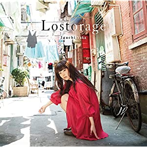【Amazon.co.jp限定】Lostorage(TVアニメ「Lostorage incited WIXOSS」OPテーマ)<アーティスト盤>(2枚組) (Amazon.co.jp限定トレカ付)