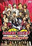 KAMEN RIDER DRAGON KNIGHT SPECIAL EVENT【DVD】