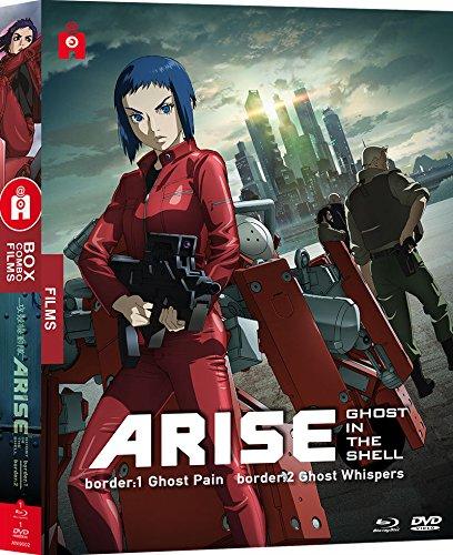 攻殻機動隊 ARISE border:1 & 2 Blu-ray&DVDコンボ[Import] [PAL]