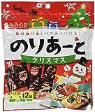 小善本店 のりあーと クリスマス 全型1枚(クリスマス海苔12枚)