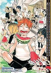 『ハイキュー! ! 』コミックカレンダー2015 (集英社コミックカレンダー2015)