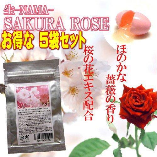 濃縮生サプリ 桜ローズ カプセルから香る濃厚成分 体臭、口臭ケアに
