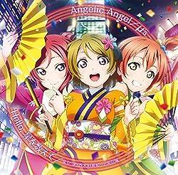 劇場版 ラブライブ!The School Idol Movie シングル 1