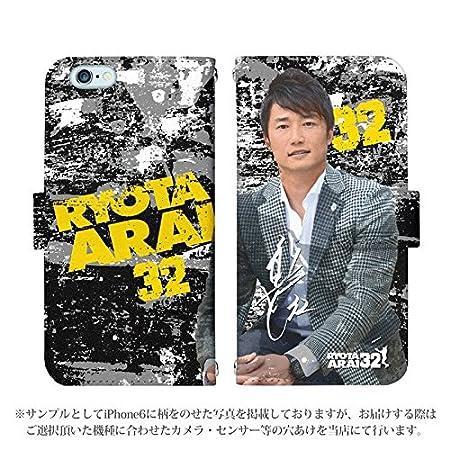 Xperia Z3 SO-01G 手帳型 ケース [デザイン:1.ryota-photo] 新井良太 xperiaケース スマホ スマートフォンカバー