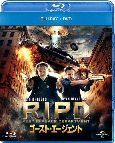 ゴースト・エージェント R.I.P.D.ブルーレイ+DVDセット [Blu-ray]