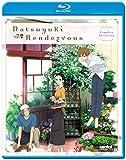 夏雪ランデブー:コンプリート・コレクション 北米版 / Natsuyuki Rendezvous: Complete Collection [Blu-ray][Import]