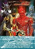 仮面ライダー電王double action×4+2 (講談社ヒットブックス)