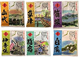 Japan well-known Hot Spring Bathing Powder Variety Set 25g × 12pcs (2 of each) [Imported By ☆SAIKO JAPAN☆]