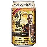 ニッカ 竹鶴 ハイボール 350ml×24本