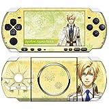 デザエッグ デザスキン 神々の悪戯 for PSP-3000 デザイン01(アポロン)DSGA-PPK2-m01