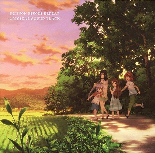 TVアニメ のんのんびより りぴーと オリジナルサウンドトラック