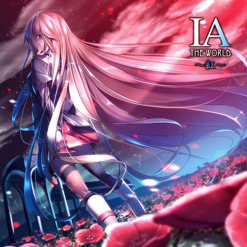 IA THE WORLD ~紅~