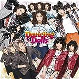 恋のメモリー-Dancing Dolls