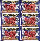 生イキくんマキエ 6個入り1ケース 【釣り餌】【ヒロキュー】
