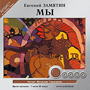 Myi Audiobook
