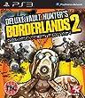 Borderlands 2 - Vault Hunters Edition  (PS3)