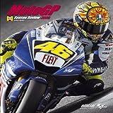 MotoGP Season Review 2008by Julian Ryder