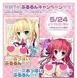 ALIA'S CARNIVAL  ぷるるんキャンペーン色紙2枚セット(シール付き)