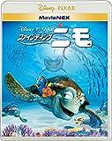 ファインディング・ニモ MovieNEX [ブルーレイ+DVD+デジタルコピー(クラウド対応)+MovieNEXワールド] [Blu-ray] ランキングお取り寄せ