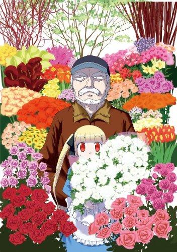 Image of アリスと蔵六 1 (リュウコミックス)