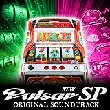 ニューパルサーSP オリジナルサウンドトラック