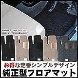 【トヨタ】ノア / ヴォクシー 80系 (8人乗り・ガソリン車) ■ポイントグレー 平成26年1月~純正仕様・日本製