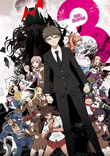 ダンガンロンパ3 -The End of 希望ヶ峰学園-(絶望編)DVD I(初回生産限定版)