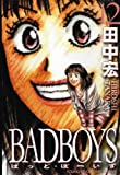 BADBOYS 12 (YKコミックス・JAPAN)