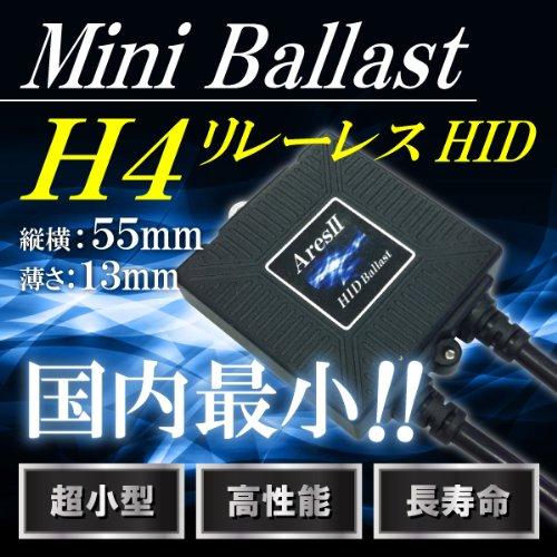 【簡単装着 長期保証 HIDキット】オペル(OPEL) OMEGA XB ヘッドライト [H4 Hi/Lo スライド式] HIDリレーレスキット 12V 35W 3000K [昭和61-現行]