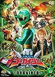 スーパー戦隊シリーズ 海賊戦隊ゴーカイジャー VOL.6【DVD】