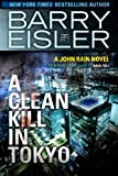 6 books from the 'John Rain' thriller series by Barry Eisler