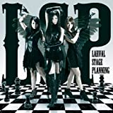 Larval Stage Planning「Trip -innocent of D-」