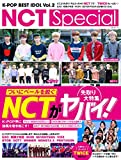 K-POP BEST IDOL Vol.2 NCT Special (G-MOOK) -