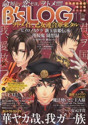 B's-LOG (ビーズログ) 2009年 11月号 [雑誌]