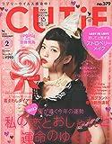 CUTiE(キューティー) 2015 年 02 月号 [雑誌]